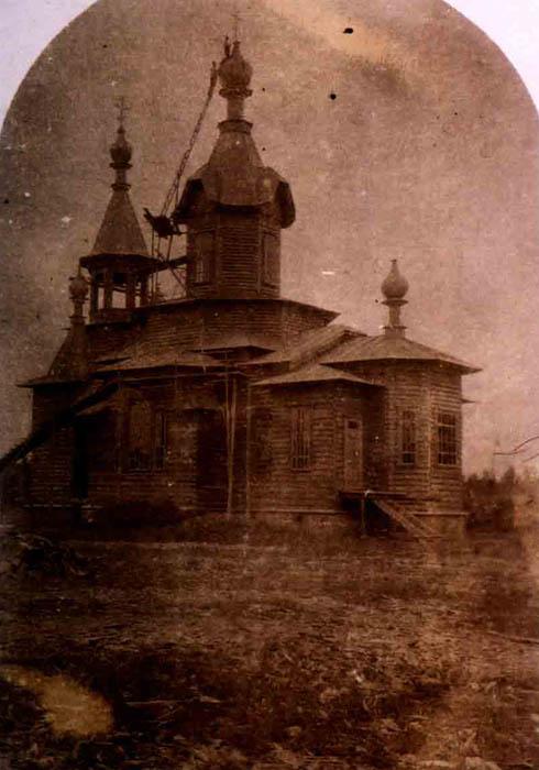 kartashevskaja1900